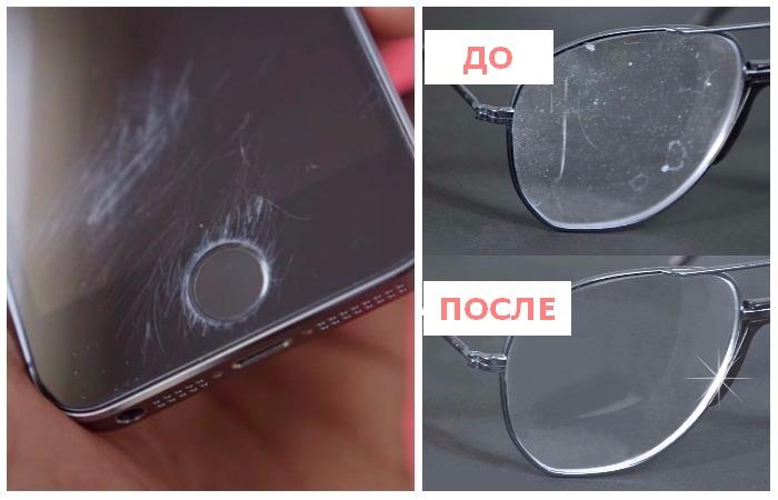 Как убрать мелкие царапины с любой стеклянной поверхности: элементарный лайфхак